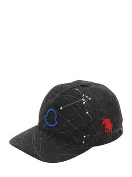 Бейсбольная Кепка Из Габардина С Логотипом Moncler 73IHLK003-OTkw0