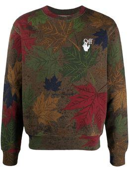 Off-White camouflage arrow print sweatshirt OMBA025F20FLE0086001