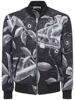 Куртка-бомбер Из Нейлона С Принтом Givenchy 73ILBF004-MDI50