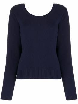 Gucci свитер с широким вырезом 628410XKBB2