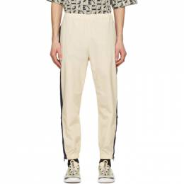 Kenzo Off-White Sport Little X Lounge Pants FB55PA5109CO