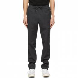 A.P.C. Grey Wool Kaplan Trousers COEKD-H08354