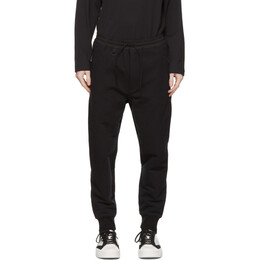 Y-3 Black Cargo Utility Lounge Pants H45399