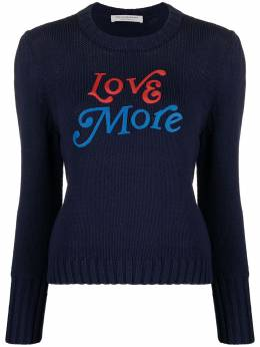 Philosophy Di Lorenzo Serafini вязаный джемпер Love More J09080703