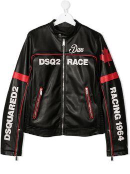 Dsquared2 Kids куртка из искусственной кожи DQ0064D00XJ