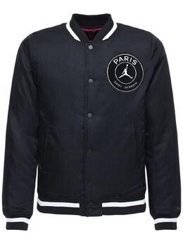 Куртка Jordan Psg С Мягким Наполнителем Nike 73IVSY283-MDEw0