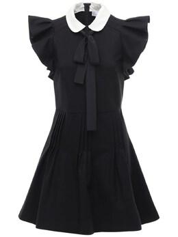 Короткое Платье С Оборками Red Valentino 73IR1Z019-ME1H0
