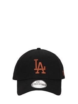 Кепка Essential 9forty La Dodgers New Era 73ILOW006-QkxLVE9G0