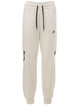 Спортивные Брюки Из Полухлопкового Материала Adidas Performance 73I3KS099-QUxVTUlOQS9CTEFDSw2