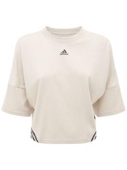 Укороченная Футболка Из Хлопка Adidas Performance 73I3KS081-QUxVTUlOQS9CTEFDSw2