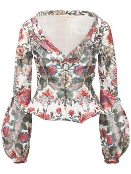Пиджак Из Смешанного Шелка Brock Collection 73I5V4016-MTA20