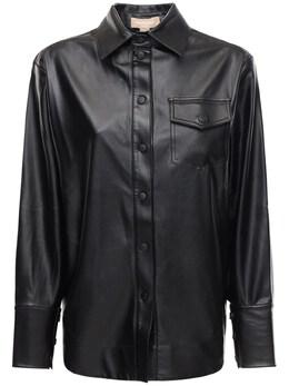 Рубашка Из Искусственной Кожи Materiel 72IX6R023-QkxBQ0s1