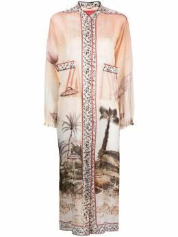 F.R.S For Restless Sleepers платье-рубашка с принтом AB000742TEF0533
