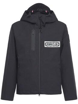 Куртка Fergus Purcell Moncler Genius 71I3GK005-OTk50