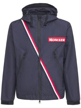 "Куртка Из Нейлона ""trakehner"" Moncler 70I3EU011-NzQy0"