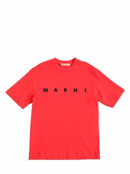 Футболка Из Хлопкового Джерси С Принтом Логотипа Marni Junior 73I8Z4003-ME00MTc1