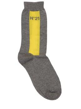 Носки Из Хлопка No. 21 73ILWX009-ME45MDE1