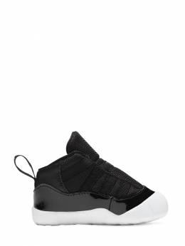 """Кроссовки """"jordan 11"""" Nike 73ILZ7046-MDEx0"""