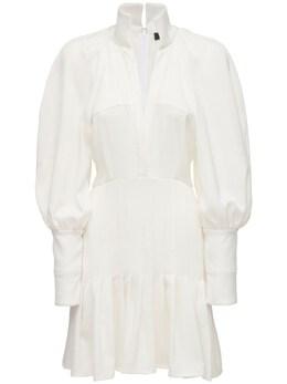 Платье Из Крепа Ellery 73I50O001-V0hJVEUwMDUz0