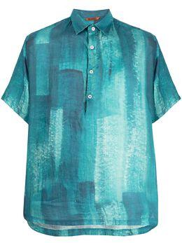 Barena рубашка поло с короткими рукавами CAU30713121