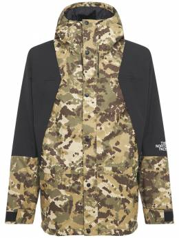 Куртка С Изоляцией Mountain Light Dryvent The North Face 72I0D9008-U1gx0