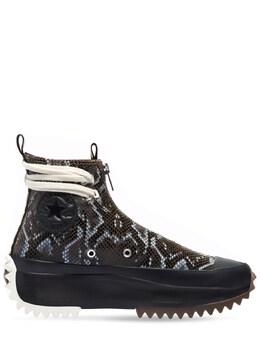 Rsh Snake Run Star Hike Zip Hi Sneakers Converse 73IXYF006-RU5HSU5FIFNNT0tF0