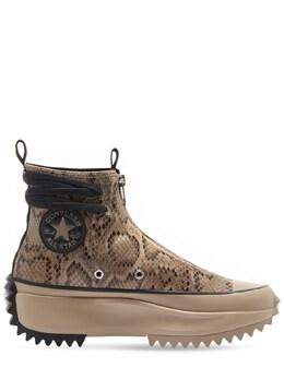 Rsh Snake Run Star Hike Zip Hi Sneakers Converse 73IXYF005-Tk9NQUQvQkxBQ0s1