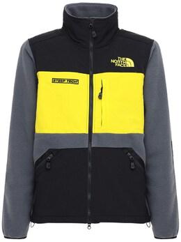 Steep Tech Full Zip Fleece Sweatshirt The North Face 73IY8Z023-U0gz0