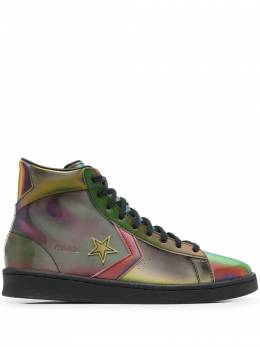 Converse Pro Leather Hi iridescent-effect sneakers 170494C