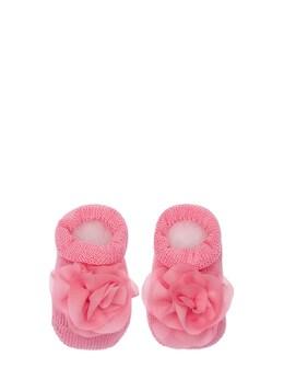 Хлопковые Носки La Perla 73IOF8005-Ujg1