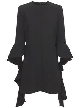 Короткое Платье С Оборками Ellery 73I50O003-QkxBQ0swMDE10