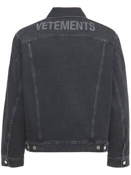 Куртка Из Денима Vetements 73ILEY011-QkxBQ0s1