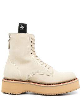 R13 ботинки на шнуровке R13A11505