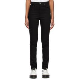 Ami Alexandre Mattiussi Black Skinny Fit Jeans E21FD600.620