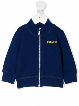 Dsquared2 Kids Icon logo zipped jacket DQ0247D002Y