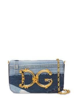 Сумка Dg Girls Из Денима Dolce&Gabbana 73IG8X012-OE04MDA1