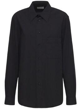 Рубашка Из Легкого Поплин Lemaire 73IWBO006-OTk5IEJMQUNL0