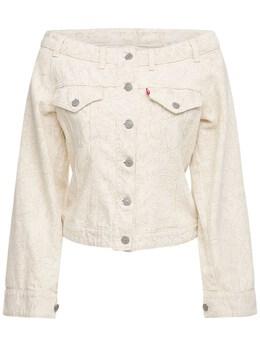 Куртка Levi's Из Денима Ganni 73IGFD057-MDA50
