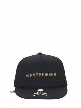 Бейсбольная Кепка Вышивкой Mastermind World 73IJSL029-QkxBQ0s1