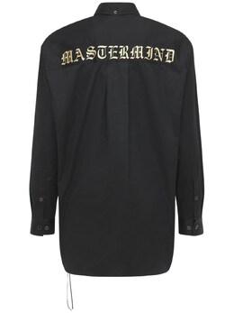 Атласная Рубашка Из Хлопка Masterseed Mastermind World 73IJSL017-QkxBQ0s1
