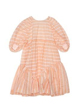 Полухлопковое Платье С Оборками Unlabel 73IFIN005-UEVBQ0g1