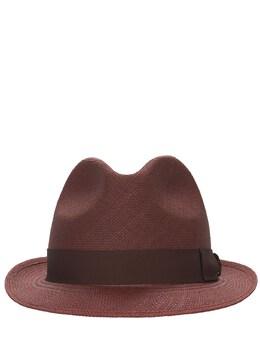 "Шляпа ""trilby"" Borsalino 73I4NE003-Nzc3MQ2"