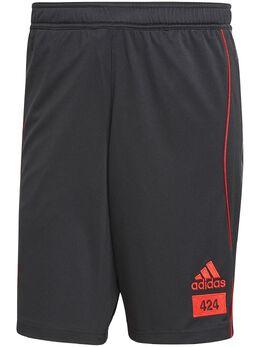 Adidas спортивные шорты x 424 x Arsenal H31428