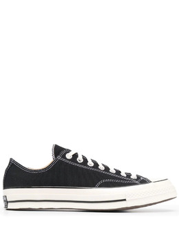 Converse lace-up low-top sneakers 162058CC