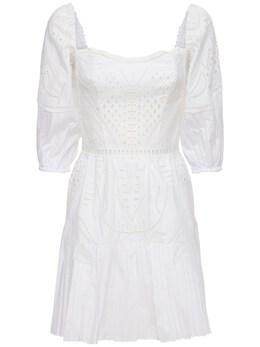 Платье Из Хлопкового Муслина Alberta Ferretti 73IM5B026-QTAwMDE1