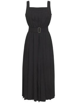 Платье Из Крепа И Джерси Max Mara 71I50R019-MDAy0