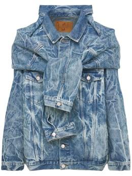 Пиджак Из Двойного Деним Martine Rose 73IBF7009-TVIwNjM1