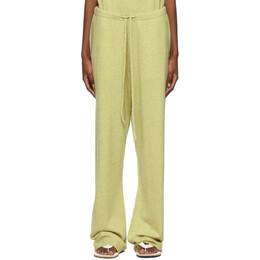 Extreme Cashmere Green N°142 Run Lounge Pants