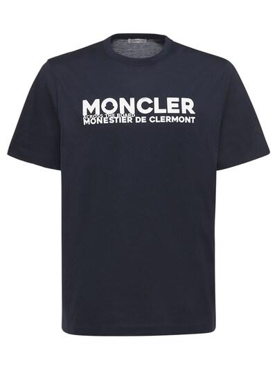 Logo Cotton Jersey Crewneck T-shirt Moncler 73IMJ6073-Nzc40 - 1
