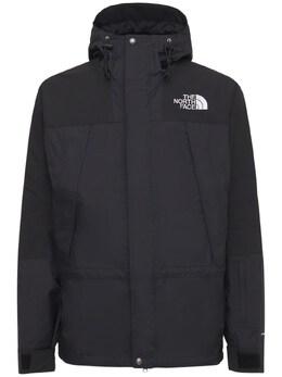 Куртка Karakoram Dryvent The North Face 73I0D9006-Sksz0